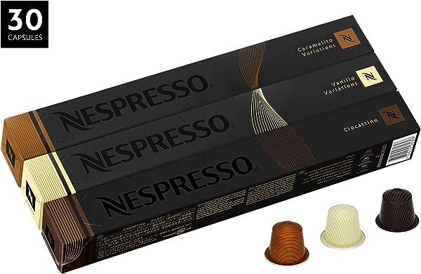 Nespresso Variety Pack OriginalLine Capsules 30 Count Espresso Pods Assorted Flavored Medium Roasts 3 Coffee Flavors Include Vanilio Ciocattino Caramelito