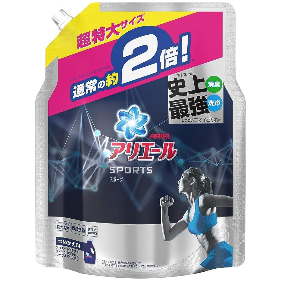 断言する騒自動的にアリエール 洗濯洗剤 液体 プラチナスポーツ 詰め替え 超特大 1.34kg