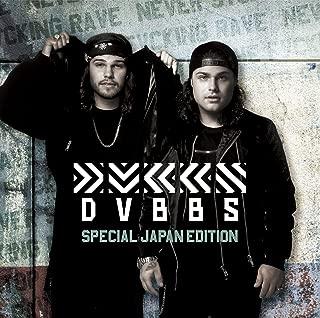 DVBBS - Japan Special Edition -
