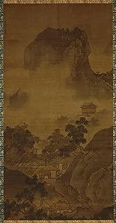 Classic Art Poster - Landscape of Four Seasons- Fall by Sesshu Toyo 45 X 24