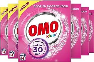 Omo Waspoeder Kleur Wasmiddel - 6 x 14 wasbeurten - Voordeelverpakking