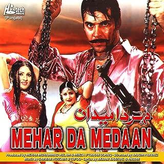 Chak Dittey Phatte Mehar Ne