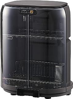 象印 食器乾燥器 EY-GB50-HA