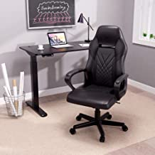 Gaming Chair Computer Chair Ergonomic Office Chair PU Leather Computer Desk Chair W Padded Armrest & Height Adjustable Sea...