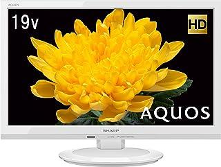 シャープ 19V型 液晶 テレビ AQUOS LC-19P5-W ハイビジョン 外付HDD対応(裏番組録画) ホワイト 2017年モデル