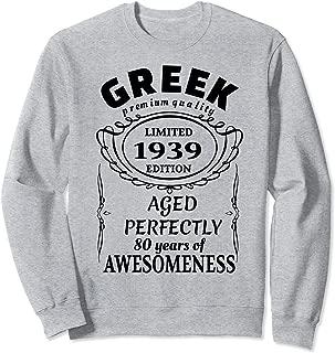 Retro Greek Proud Since 1939 80th Birthday Greece Yaya Papou Sweatshirt