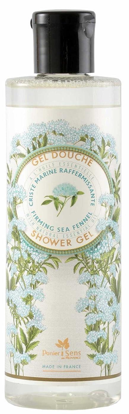 絡み合いエレクトロニック導入するPanier Des Sens Shower Gel Sea Fennel by Panier des Sens