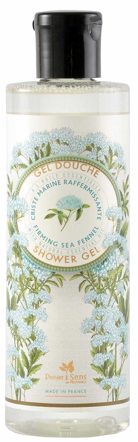 ペルソナ毒性聖域Panier Des Sens Shower Gel Sea Fennel by Panier des Sens