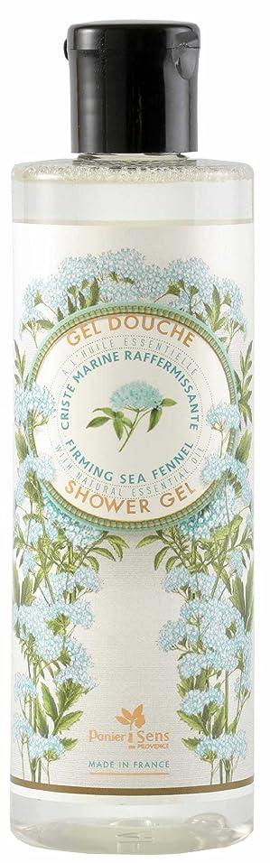 統治可能ベーシックガラスPanier Des Sens Shower Gel Sea Fennel by Panier des Sens