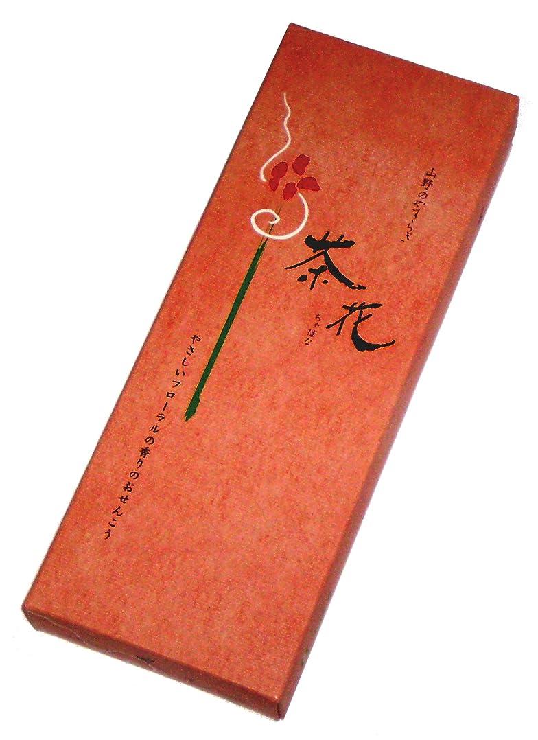 手つかずのホスト風が強い尚林堂のお線香 茶花 有煙 長寸バラ