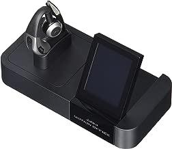 GN NETCOM 6670-904-105 Jabra Motion Landline Telephone Accessory
