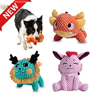 Als Ellan Latest Squeaky Stuffed Dog Toys Pack for Dogs, Durable Plush Chew Toys with Squeakers, Beef Flavored Stuffed Animal Cute Soft Pet Toys for for Puppies Teething, Small Medium Large Dogs