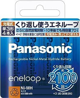 パナソニック 単3形eneloop×4本 BK-3MCC/4