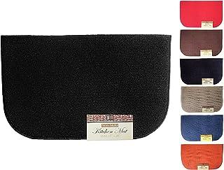 "Fashion Non-Skid Home, Kitchen, Floor Mat, Comfortable Standing mat, Entrance Rug, 17"" x 28"" (Black)"