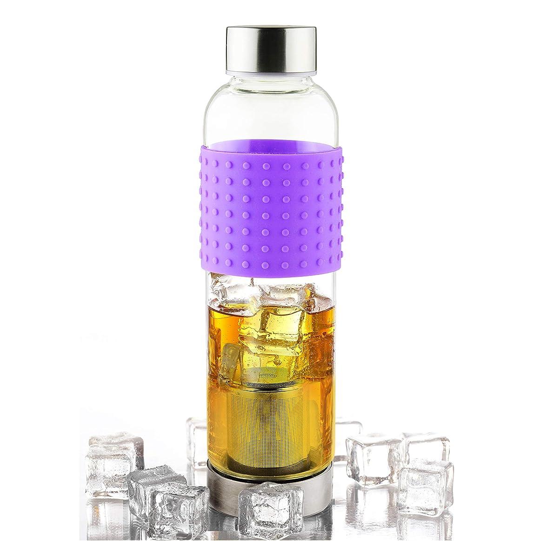 集中的な限りに応じてAdNArtガラス水ボトルwith Ice茶漉し、シリコングリップ?–?14オンス パープル IT2GOVIOLET-14OZ/420ML