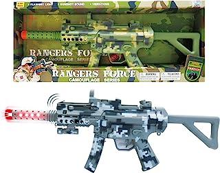 "Mozlly Light Up & Sounds Military Combat Force Camouflage Machine Gun, 21.5"" w/ Vibrations LEDs & Sounds Shotgun for Kids ..."
