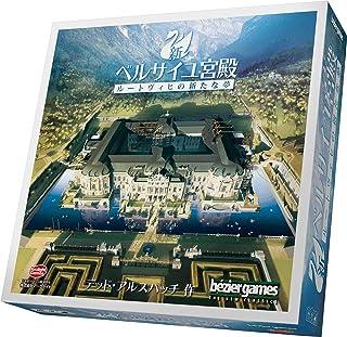 アークライト 新ベルサイユ宮殿 ルートヴィヒの新たな夢 完全日本語版 (2-4人用 75分 13才以上向け) ボードゲーム