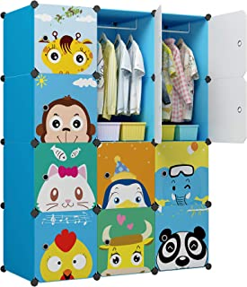 KOUSI Kid Clothes Storage Organizer Baby Dresser Kid Closet Baby Clothes Storage Cabinet for Kids Room Baby Wardrobe Toddler Closet Childrens Dresser (Blue, 42