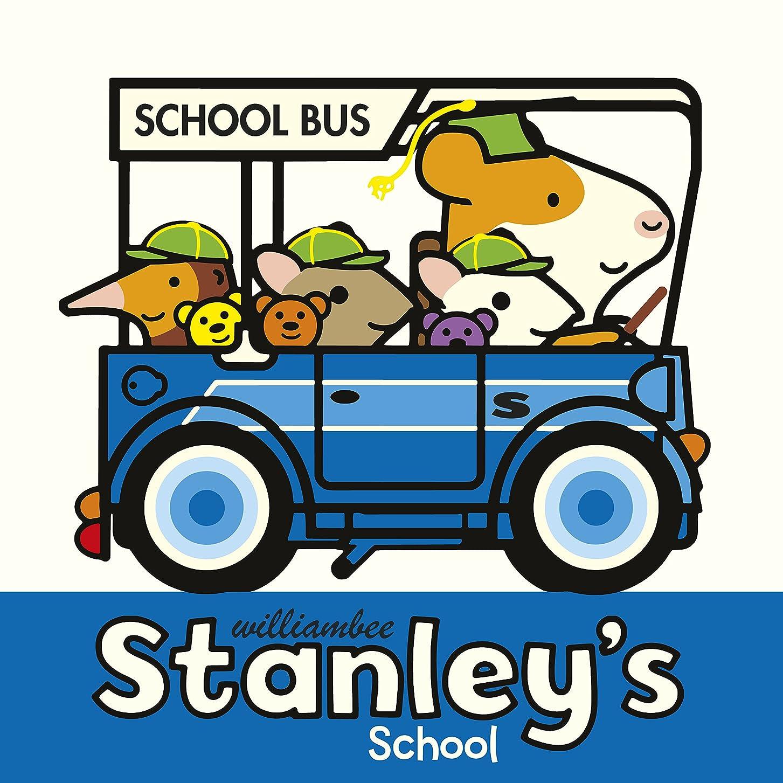 特別に背骨準備Stanley's School (English Edition)