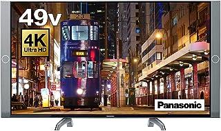 パナソニック 49V型 液晶テレビ ビエラ TH-49DX850 4K USB HDD録画対応  2016年モデル