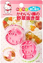 Hello Kitty Vegetable Cutter, 2 Count