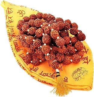 IndianStore4All 5 mukhi Face, Panchmukhi Rudraksha Loose 500 Rudraksh Bead