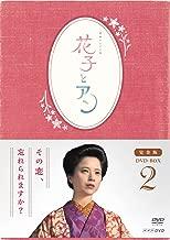 JAPANESE TV DRAMA Continuous TV novel
