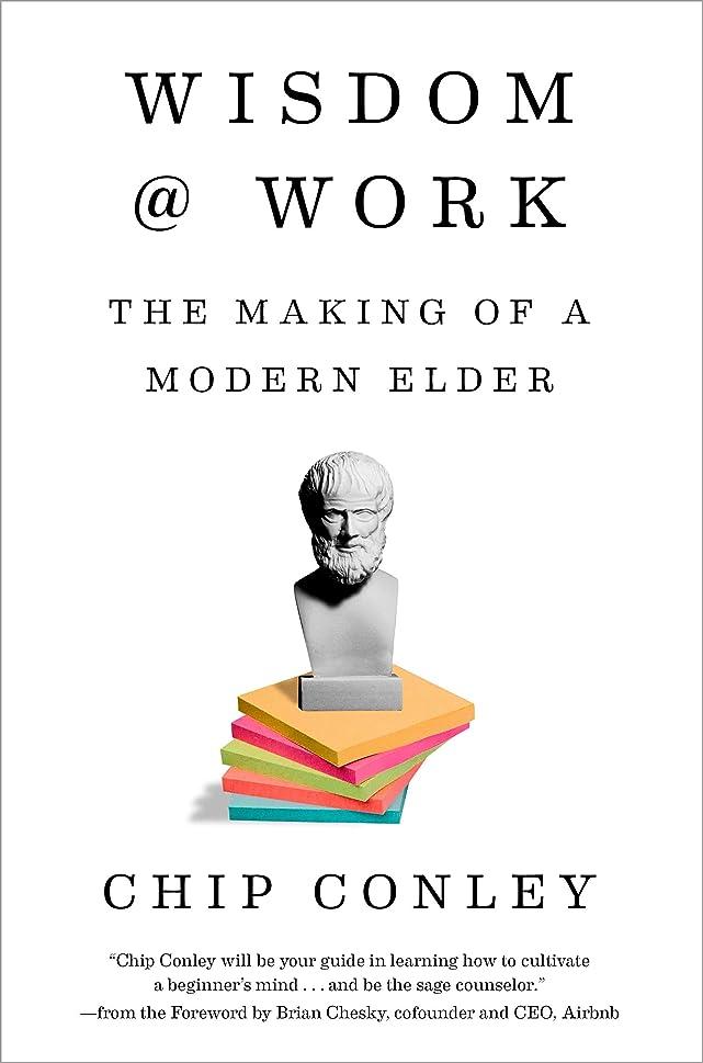 ターミナルクレジット露Wisdom at Work: The Making of a Modern Elder (English Edition)