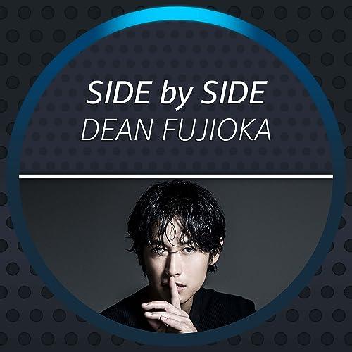 Side by Side - DEAN FUJIOKA