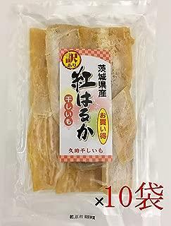 訳あり 茨城県産 紅はるか 干しいも(1袋200g) 10袋セット 2Kg