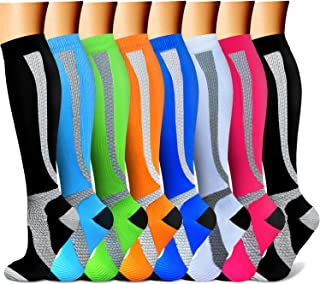 QUXIANG Copper Compression Socks for Women & Men Circulation (8 Pairs) - Best for Running Athletic Cycling - 15-20 mmHg
