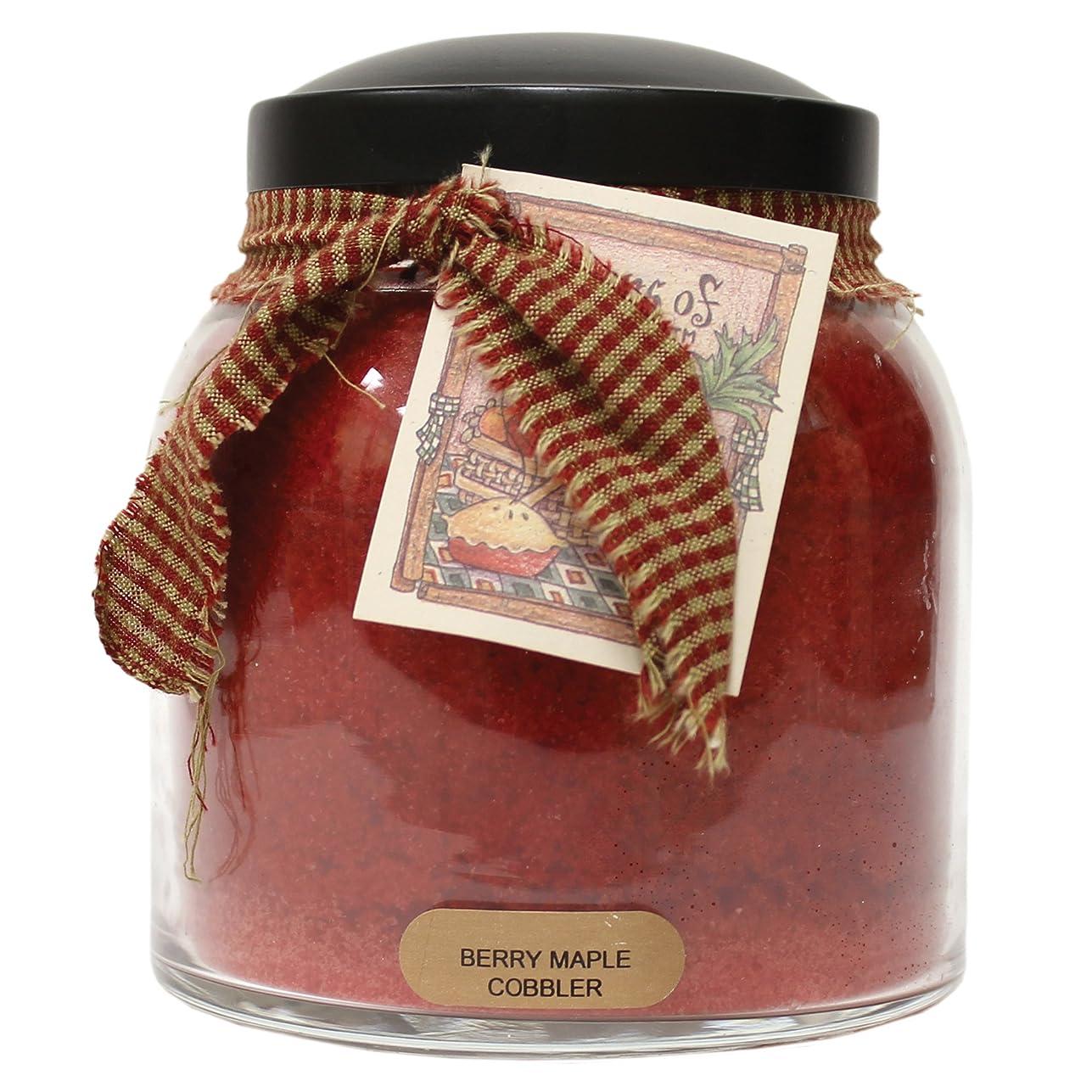 付添人定刻もしA Cheerful Giver A Berry メープルコブラー パパジャーキャンドル レッド