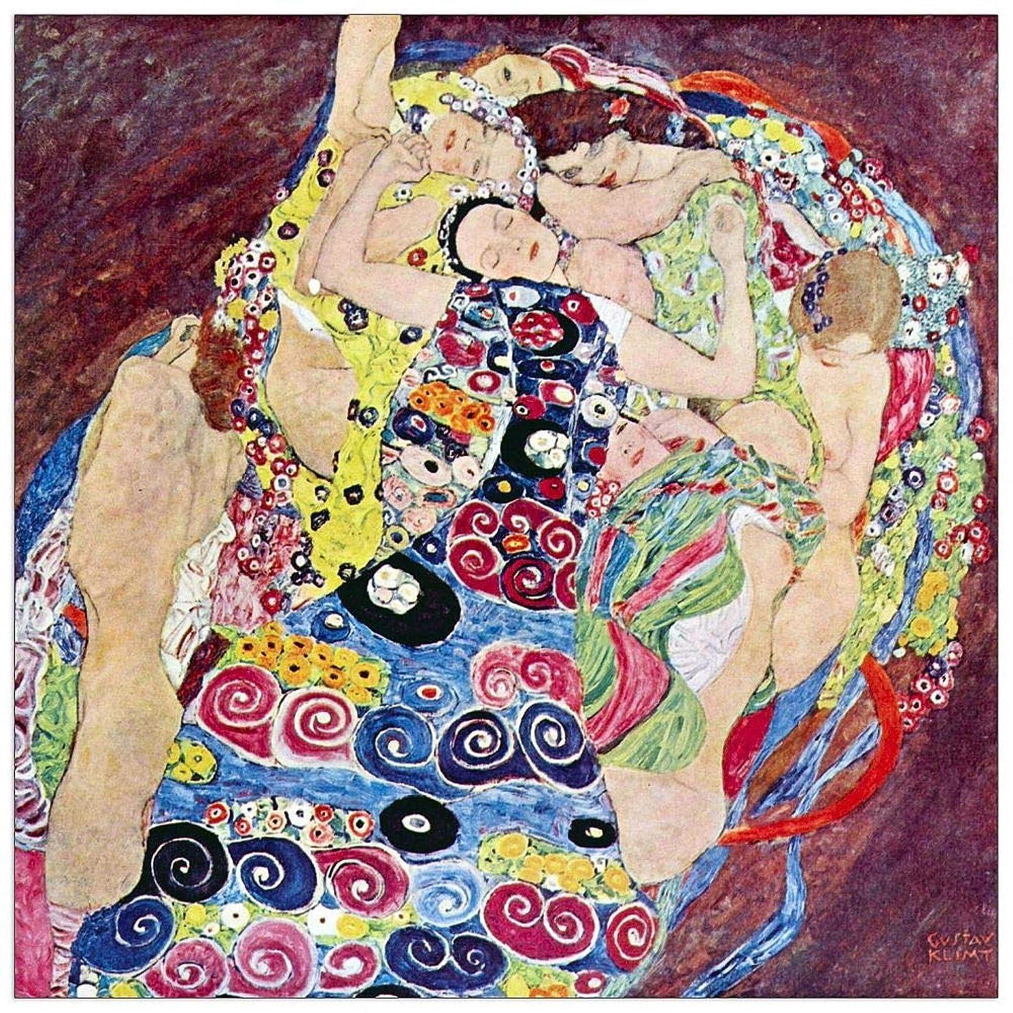 ArtPlaza TW90508 Klimt Gustav - Virgins Decorative Panel 31.5x31.5 Inch Multicolored