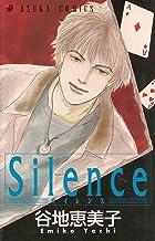 Silence (あすかコミックス)