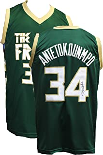 979721dc7 Giannis Antetokounmpo Autographed Signed Greek Freak Basketball Jersey JSA  COA Milwaukee Bucks