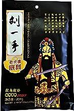MalaTang - Sichuan Hot Pot Soup Base - Chongqing Mala Style - 200g (7oz.) (Traditional)