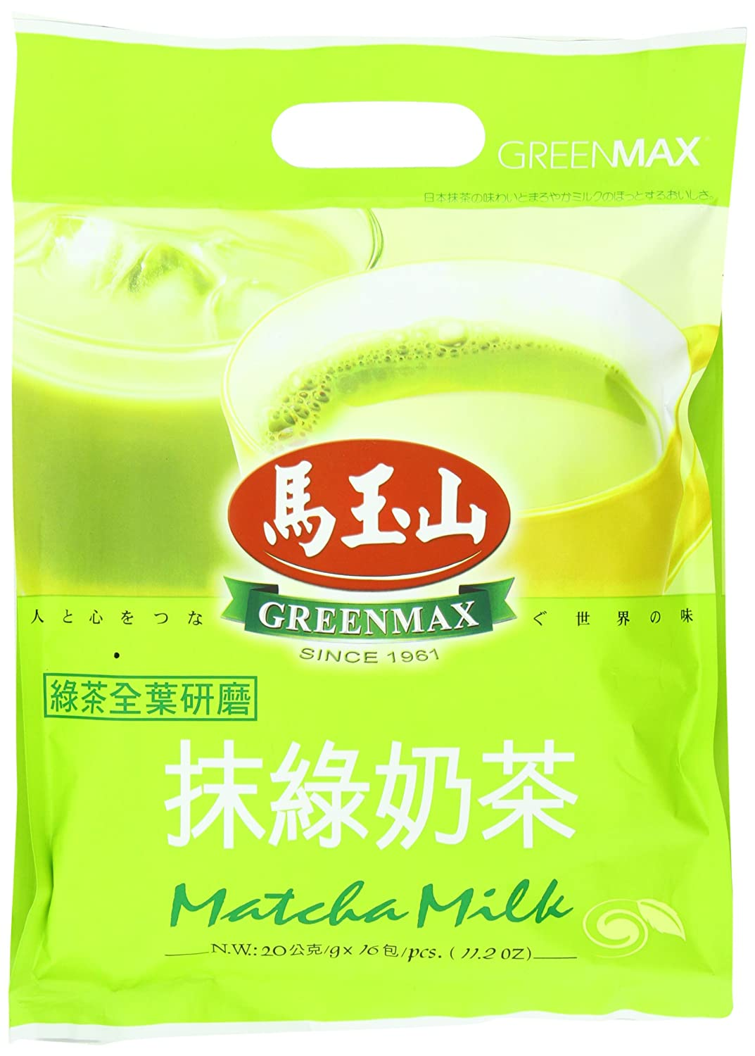 GREENMAX Matcha Tea 11.2 Limited Special Price Ounce Outlet SALE