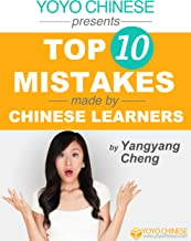 Best 10 cent china Reviews