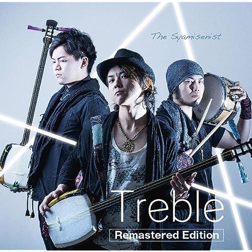 Treble Remastered Edition