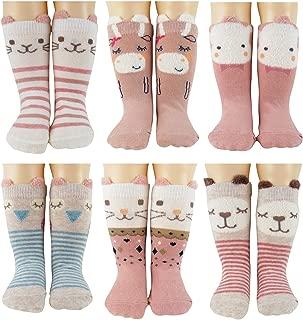 Tiny Captain Baby Toddler Girls Socks Non Slip Grips Leopard Cheetah Print Animal 1-3 Year Old Gift Set