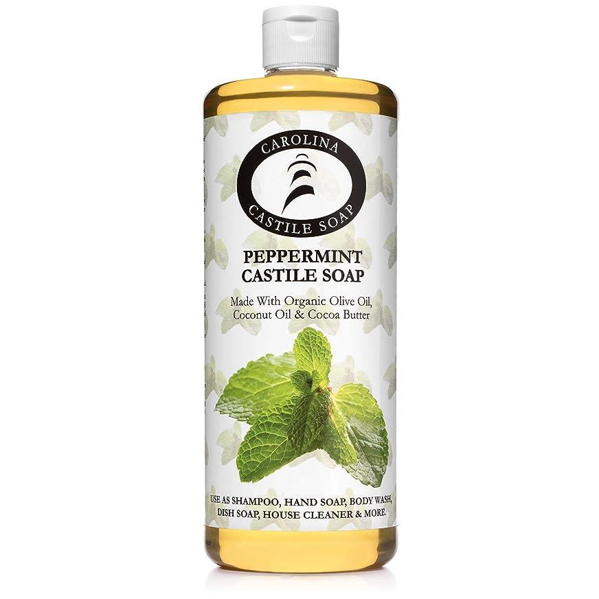 従順ウールキャベツCarolina Castile Soap ペパーミントカスティーリャ石鹸オーガニックココアバターカロライナ州カスティーリャ 32オズ