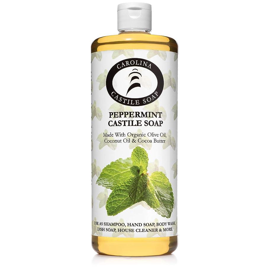驚いたことに嘆願任意Carolina Castile Soap ペパーミントカスティーリャ石鹸オーガニックココアバターカロライナ州カスティーリャ 32オズ