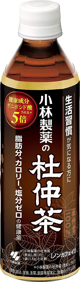 シャンプー終わらせるスピーチ小林製薬の杜仲茶  ペットボトル 500ml