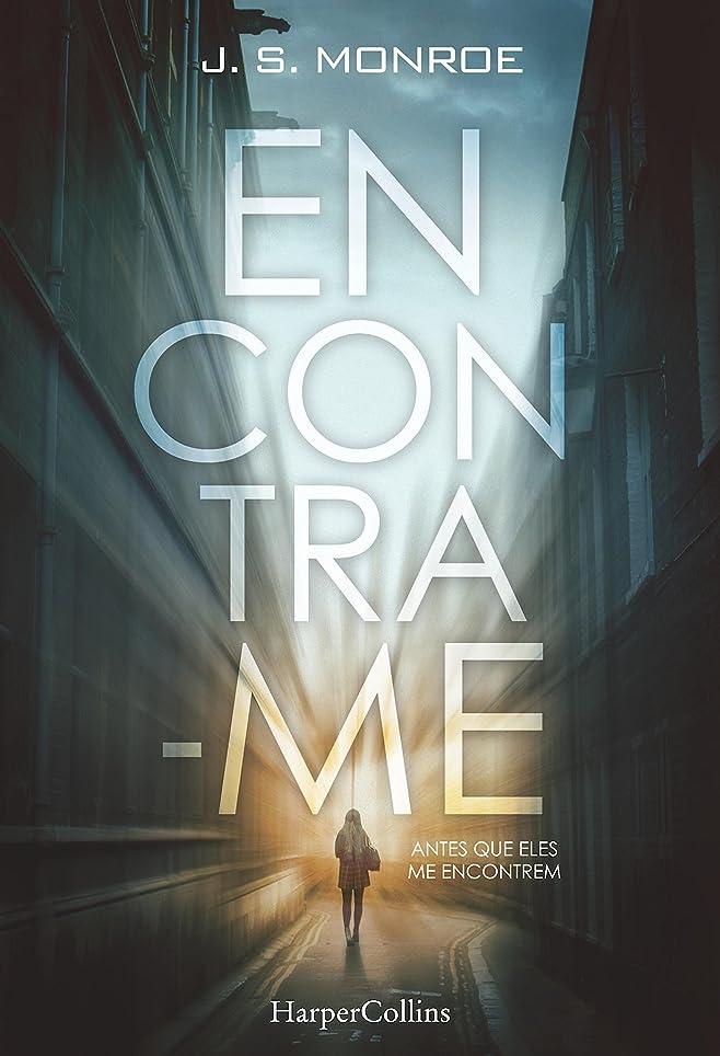 錆び墓社会Encontra-me (Suspense / Thriller Livro 1601) (Portuguese Edition)