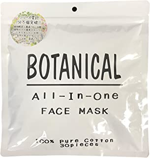 ボタニカル(BOTANICAL) オールインワン フェイスマスク 30枚入