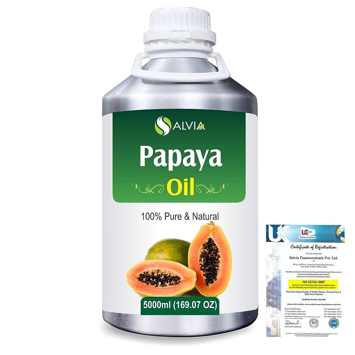 雄弁家スナック登山家Papaya (Carica papaya) Natural Pure Undiluted Uncut Carrier Oil 5000ml/169 fl.oz.
