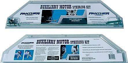 Marinetech 55-2400 Zinc Plated Steel Auxillary Marine Motor Steering Kit