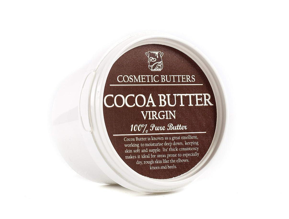 部族白い立場Cocoa Butter Virgin - 100% Pure and Natural - 100g