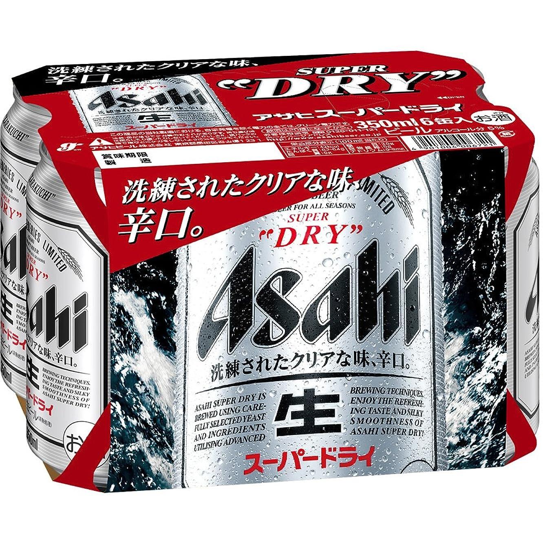 叱る料理ペーストアサヒ スーパードライ 350ml×6缶パック