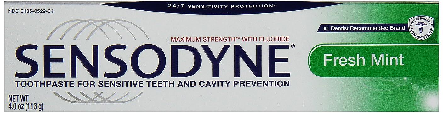 チロ平日近似Sensodyne 敏感な歯と空洞予防、最大強さ、フレッシュミント、4オズのために練り歯磨き